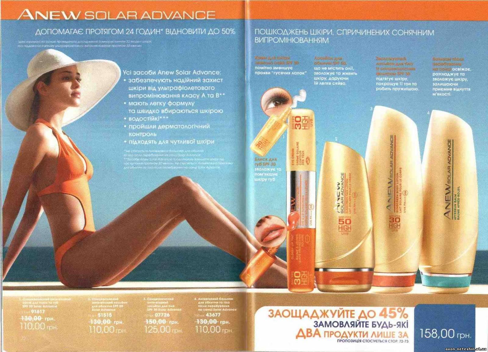 Как сделать кожу тела более гладкой
